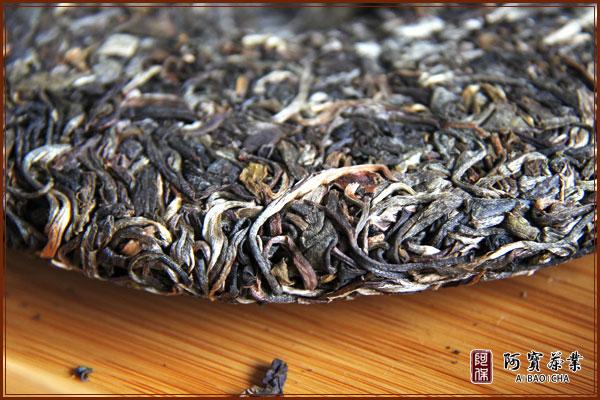 攸乐山古树茶 2011年357克生茶